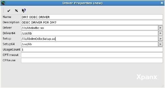 达梦(DM)数据库DMODBC在Linux上创建ODBC数据源